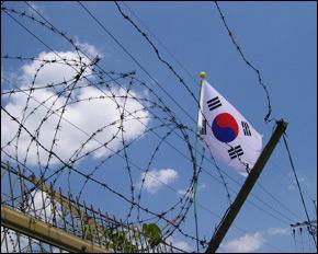 North Korea water release