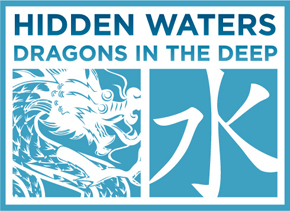 China's Water: Circle of Blue, Wilson Center Panel & Exhibit Jan. 20