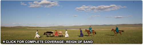 Inner Mongolia photos