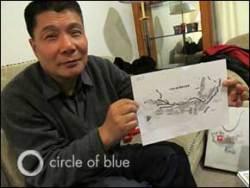 China Water Energy Huo Youguang Bohai Sea Pipeline