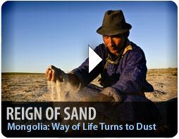 Reign of Sand: Inner Mongolia