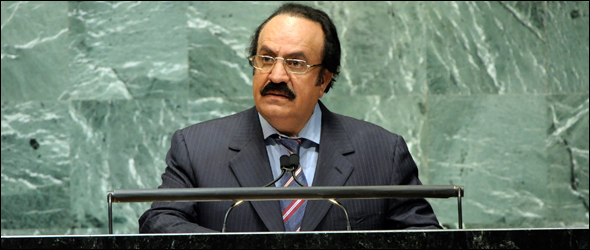 Prince Turki Al-Khabeer, Saudi Arabia's undersecretary for multi-lateral relations, addresses the United Nations General Assembly