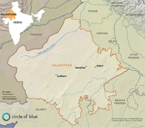 Rajasthan750