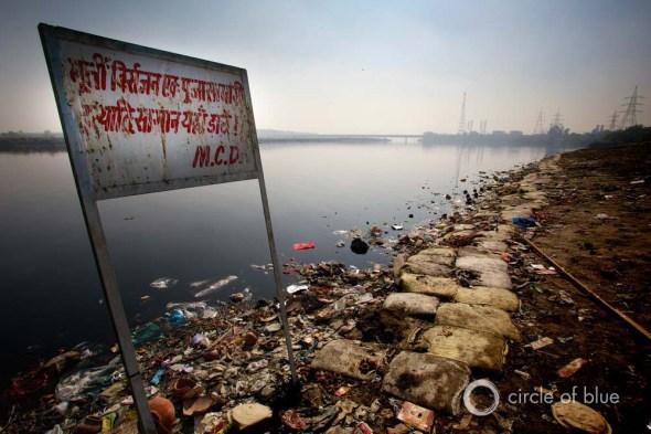 Delhi India holy Yamuna River water pollution sanitation hygiene Sustainable Development Goals J. Carl Ganter Circle of Blue