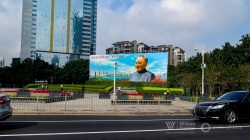 Shenzhen China Deng Xiaoping capitalism economic development