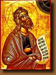 Isaiah.the.prophet