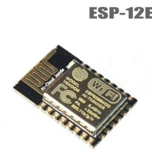 ESP8266 ESP-12E Wifi Modulo