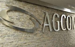 AGCOM: Concorso per Impiegati Sistemisti a Tempo Indeterminato