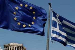 16 stage retribuiti in Grecia nell'agenzia dell'Ue