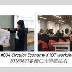 Circular Economy X IOT workshop_004