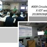 Circular Economy X IOT workshop_009