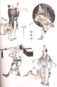 magie et équilibre - Saltimbanques d'Hokusai