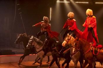 Cosak : Eschimbekov - Circus Dictionary