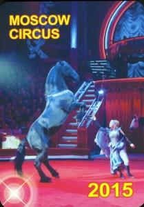 L'art équestre au Cirque de Moscou - Cheval au Cirque