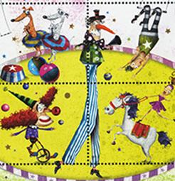 Premiers Cirques Alternatifs en France