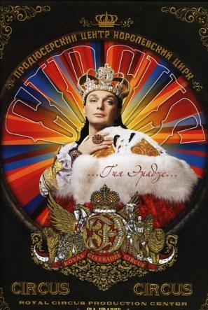 Royal Circus - Le livre