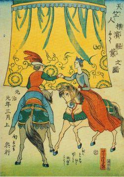 Affiche au Japon - 1846