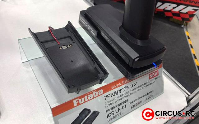Futaba 7PX Inductive charger