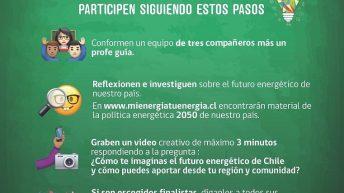 Seremi de Energía e Inacap abren concurso audiovisual para estudiantes de Enseñanza Media