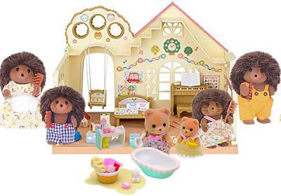 La nurserie Sylvanian Families avec la famille Hérisson et le bain de bébé Ours