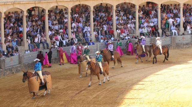 Арената за борба с бикове