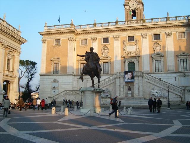 Хълмът Капитолия и Капитолийските музеи