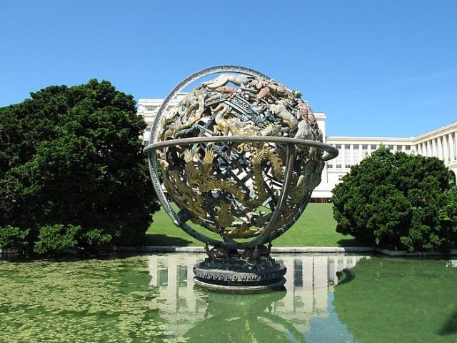 Дворецът на нациите