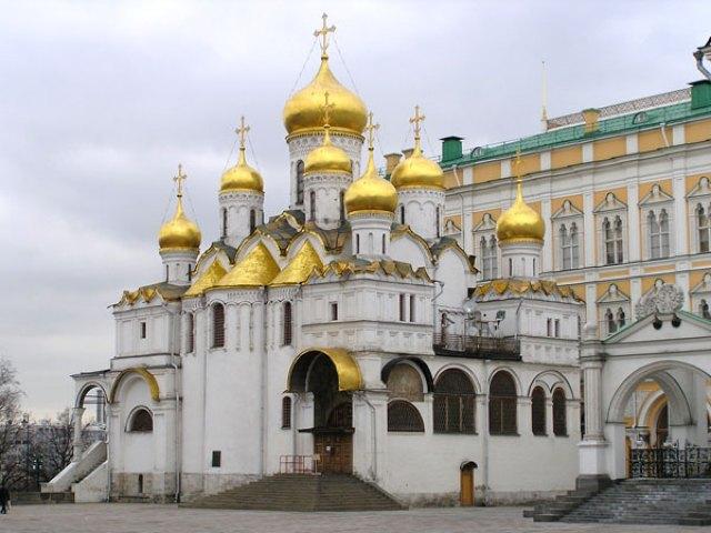 Катедралата Благовещение