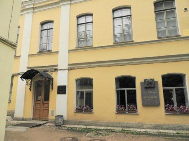 museum anna akhmatova