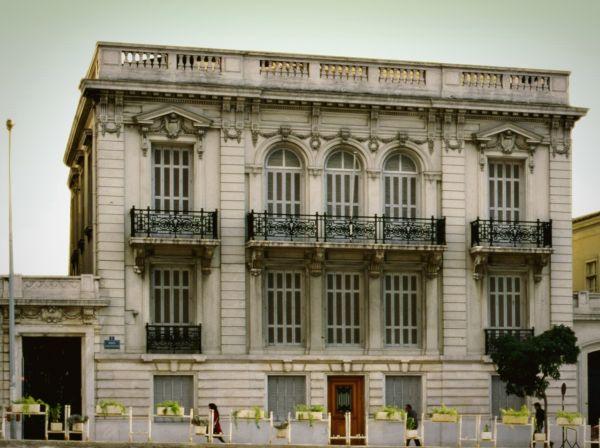 Градски музей на Атина