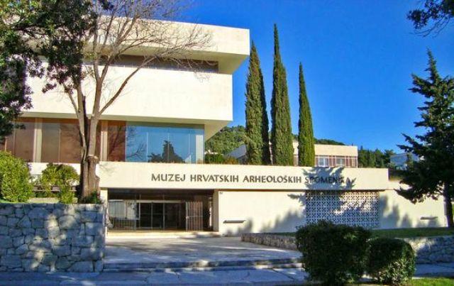 Музеят на хърватските археологически паметници