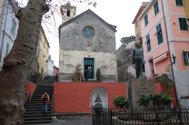 Ораторията на Света Катерина