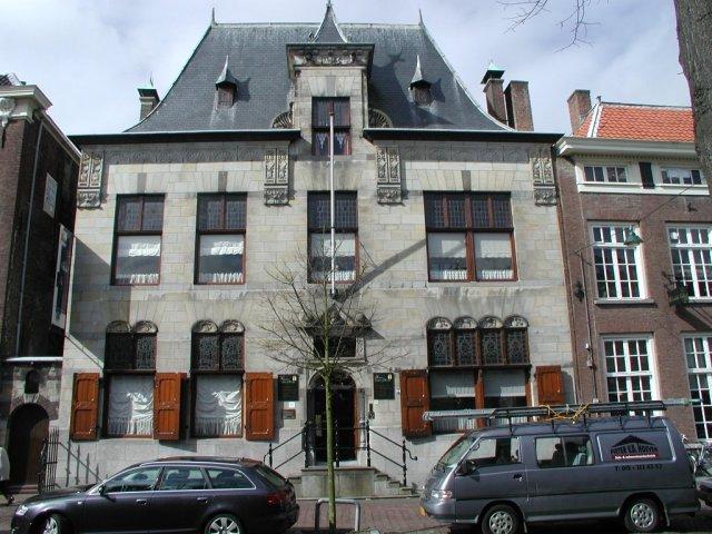 Музей на Ламберт ван Меертен
