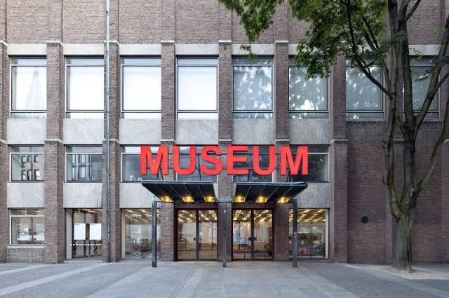 Музей за приложни изкуства