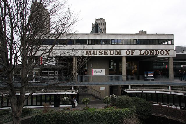 Музей на Лондон
