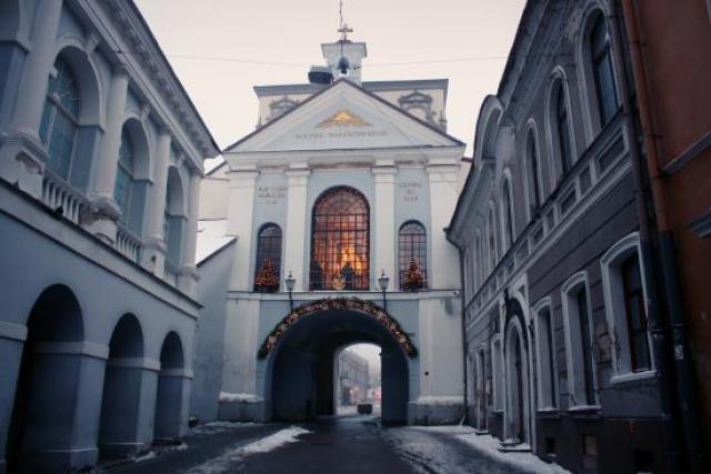 Портата на зората