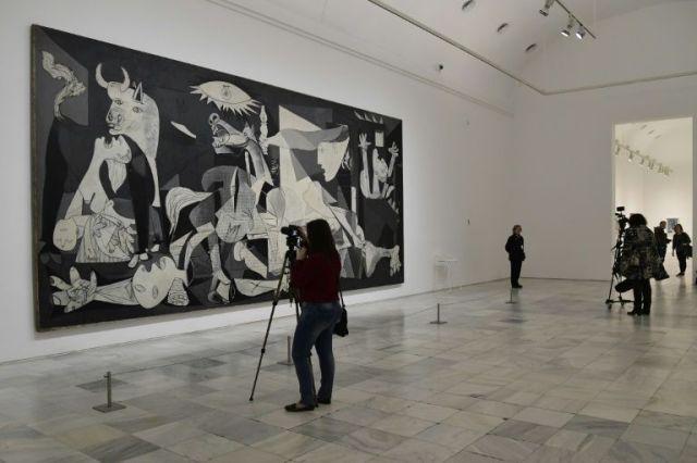 Център на изкуствата Кралица София