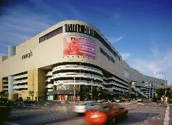 The Beverly Center