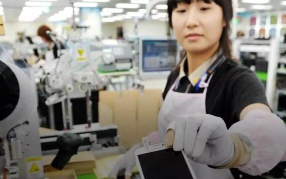 Samsung Fabrika Çalışanları