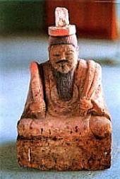 有良厳島神社のご神体