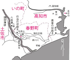 高知市歴史散歩