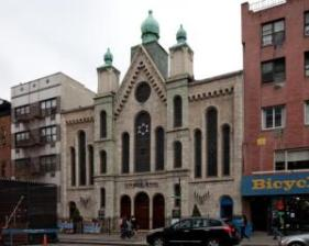 Congregation Tifereth Israel Town and Village Synagogue located at 334 East 14th Street in Manhattan. Image Credit: LPC.