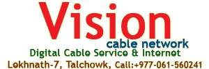 Photo of Vision Cable Network Pvt. Ltd.