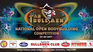 Photo of 1st Mr. BullsMen Open National Body Building Competition 2071