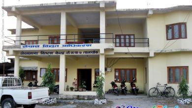Photo of NEA Lekhnath Ditribution Centre
