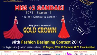 Photo of Miss +2 Gandaki season two with golden crown