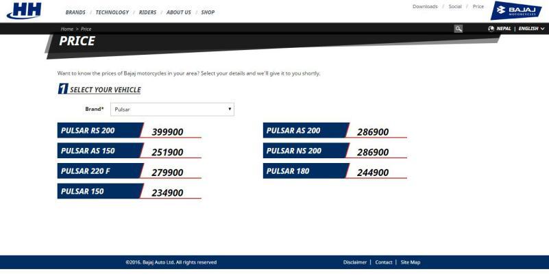 bajaj-pulsar-price