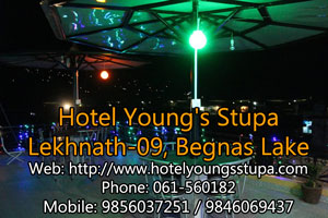 hotel-ys-banner-300-by-200