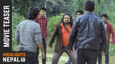 Photo of New Nepali Movie Trailer GOLMOL 2017/2074 | Ram Bastola, Bajra Raj Adhikari