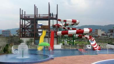 Photo of Water park 'Big Splash' in operation